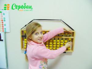 Соробан - основа обучения в школе.