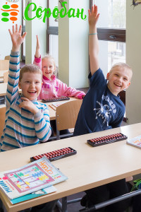 Обучение детей устному счету: школа ментальной арифметики Соробан® в Украине