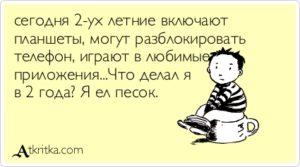 atkritka_1412868173_81