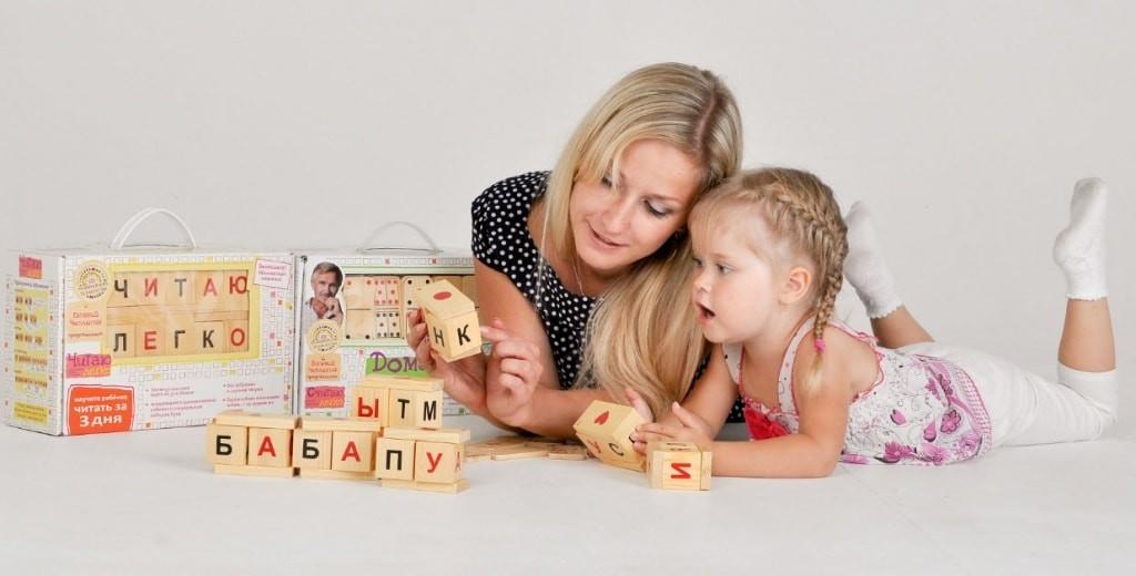 Навчання дитини читання