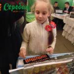 Мамин Рай в Харькове и Школа Соробан