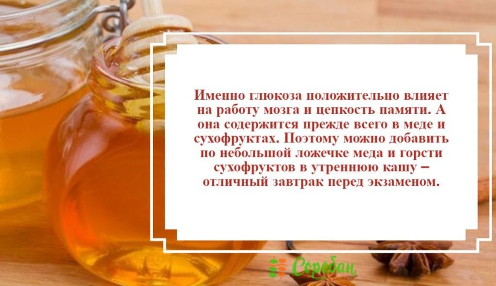 new-piktochart_172_39d56aca07961291ba8187545811e34ac97cc822