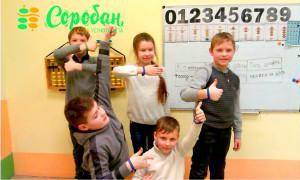 школа успешных детей