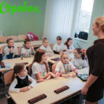 Дошкільна підготовка в Школі Соробан®