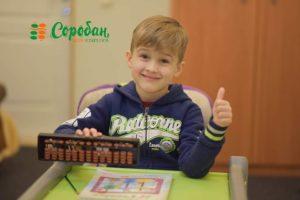 Со скольки лет детей учат математике? Практика Школы устного счета Соробан® в Украине
