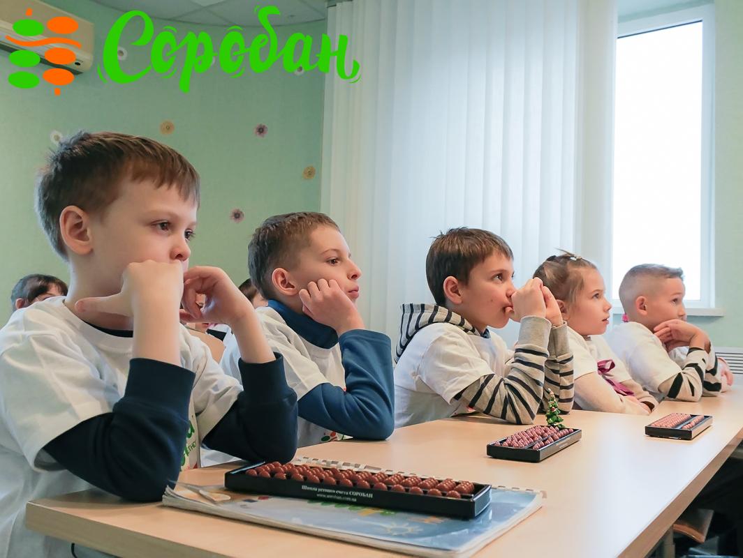 Як виховати успішну дитину? 4