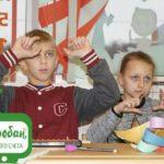 Розвиток зорової і слухової уваги у дітей
