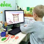 Чем занять ребенка 7-11 лет на летних каникулах