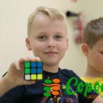Спидкубинг: интересный развивающий курс для детей на лето