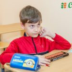 Основні правила навчання дітей усного рахунку