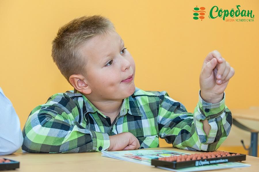 Як робити зауваження дитині?