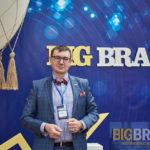 Соробану вручена награда – диплом «Лучший бренд для детей 2018»