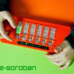 E-SOROBAN — открытие мирового уровня в Украине! В Соробан®!